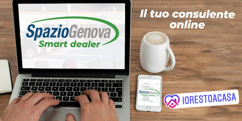 Spazio Smart Dealer