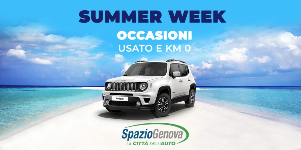 Spazio Summer Week